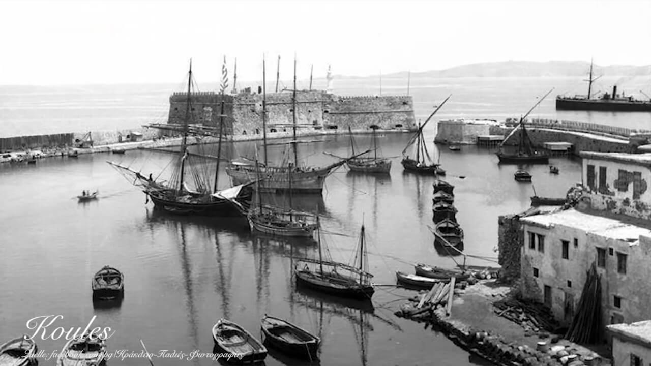 Kreta damals und heute - Teil 1